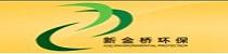 上海新金桥环保有限公司