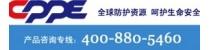 上海希普实业有限公司